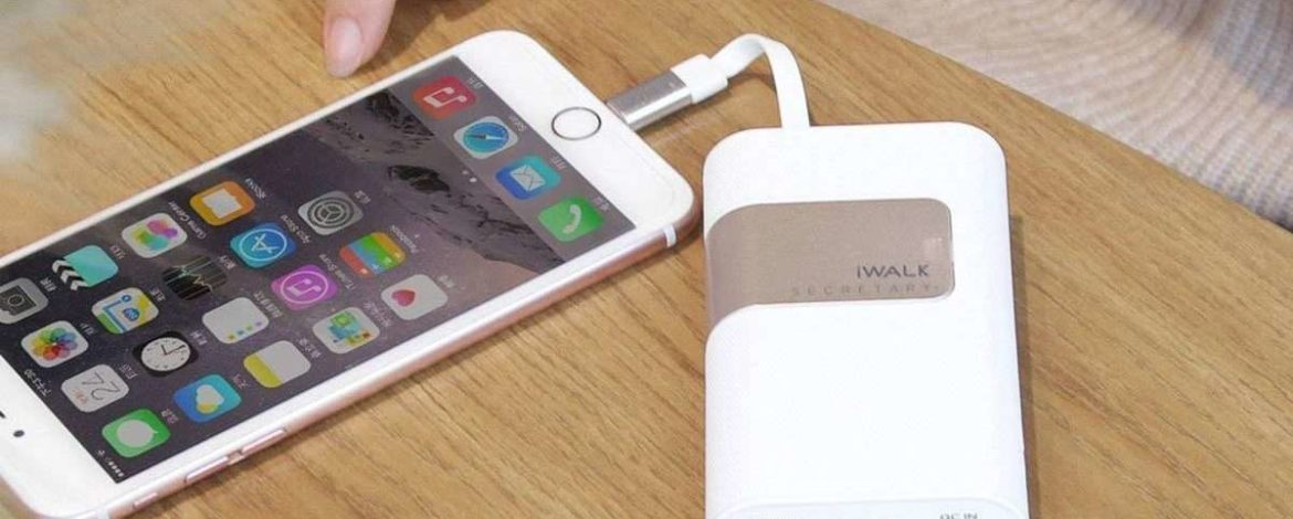 WHY YOU SHOULD HAVE A POWER BANK